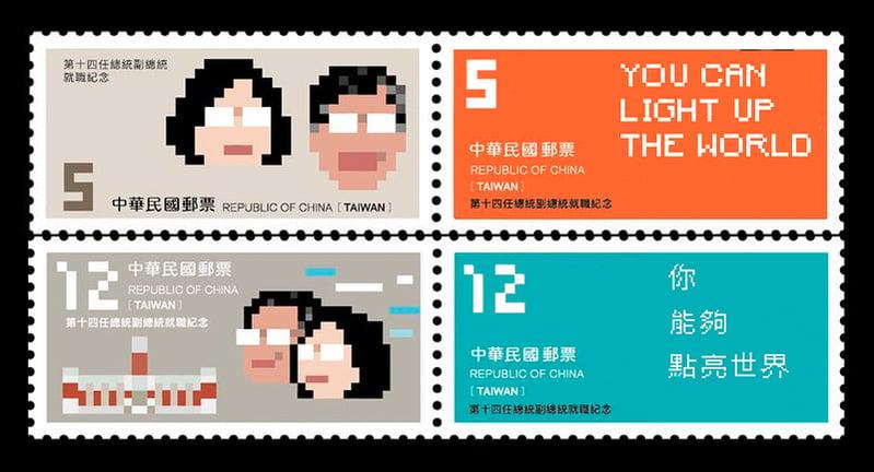 郵票 redesign