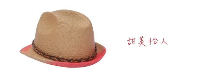 英倫百搭紳士帽
