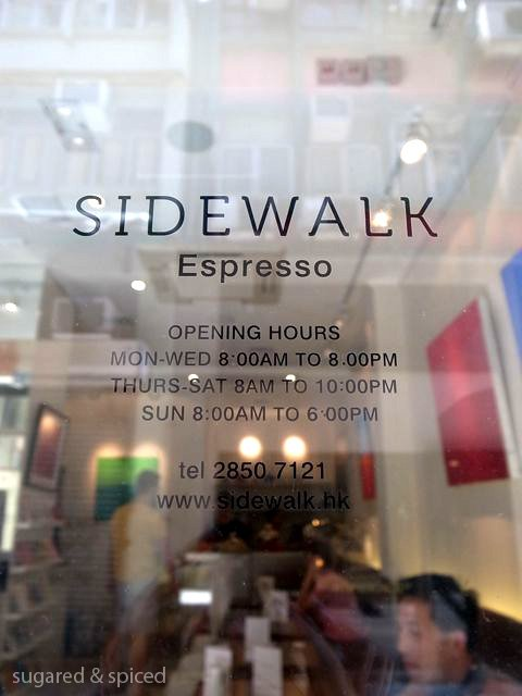 【Cindy的美食品賞】香港 Side Walk