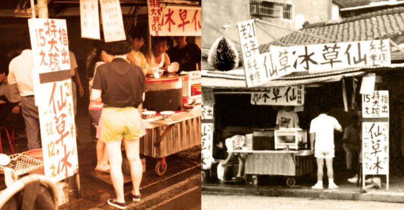 【食間到】老饕藏口袋的《萬華林建發仙草冰燒仙草》!50年老店在地人也激推-1