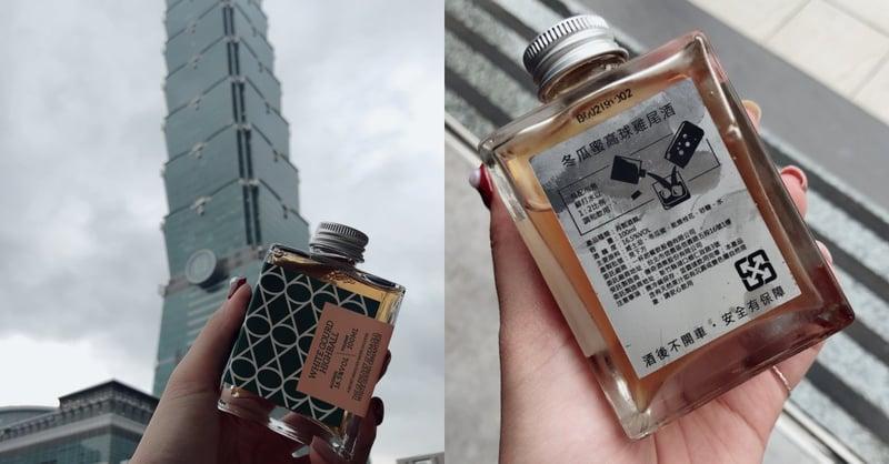 台北酒吧新地標!亞洲首間時髦「瓶裝雞尾酒」便利店《WAT》,配上台式辦桌菜超有味道-2