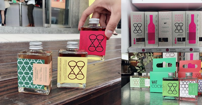 台北酒吧新地標!亞洲首間時髦「瓶裝雞尾酒」便利店《WAT》,配上台式辦桌菜超有味道-5