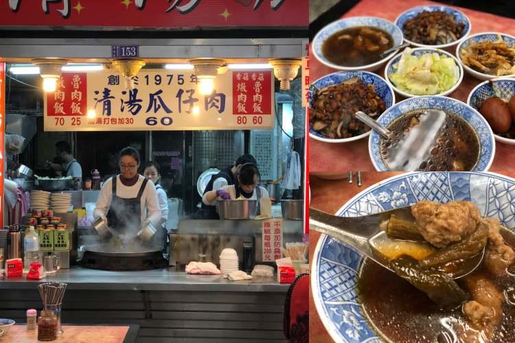 【食間到】萬華人美食地圖公開!來龍山寺別忘了7家在地人才知的銅板小吃-0