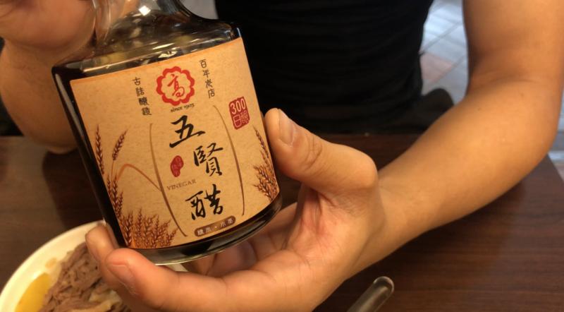 【食間到】萬華人美食地圖公開!來龍山寺別忘了7家在地人才知的銅板小吃-3