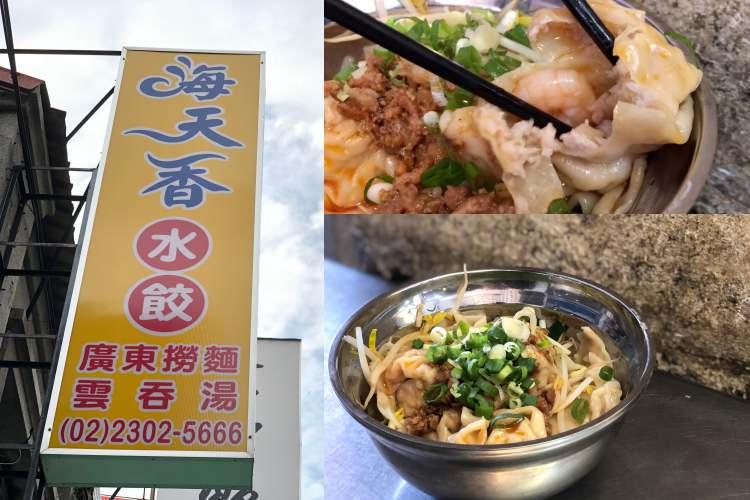 【食間到】萬華人美食地圖公開!來龍山寺別忘了7家在地人才知的銅板小吃-4