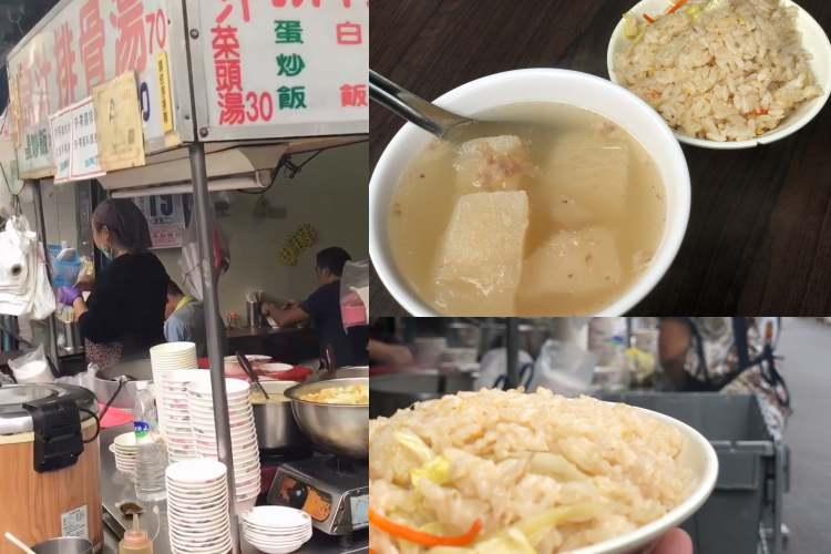 【食間到】萬華人美食地圖公開!來龍山寺別忘了7家在地人才知的銅板小吃-7