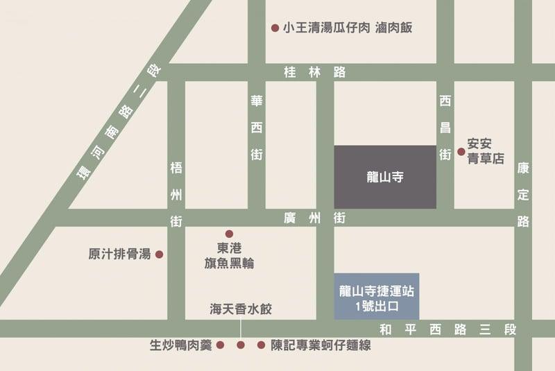 【食間到】萬華人美食地圖公開!來龍山寺別忘了7家在地人才知的銅板小吃-9