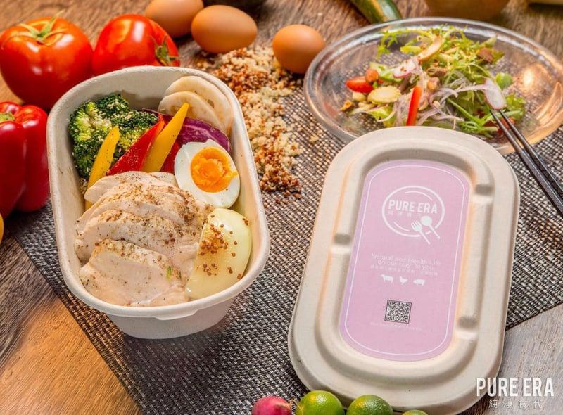 難道瘦身只能吃水煮餐?台北市6間質感系「低卡」外送餐盒,讓你減脂也能好好吃飯!-2