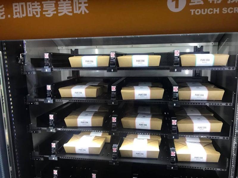 難道瘦身只能吃水煮餐?台北市6間質感系「低卡」外送餐盒,讓你減脂也能好好吃飯!-3