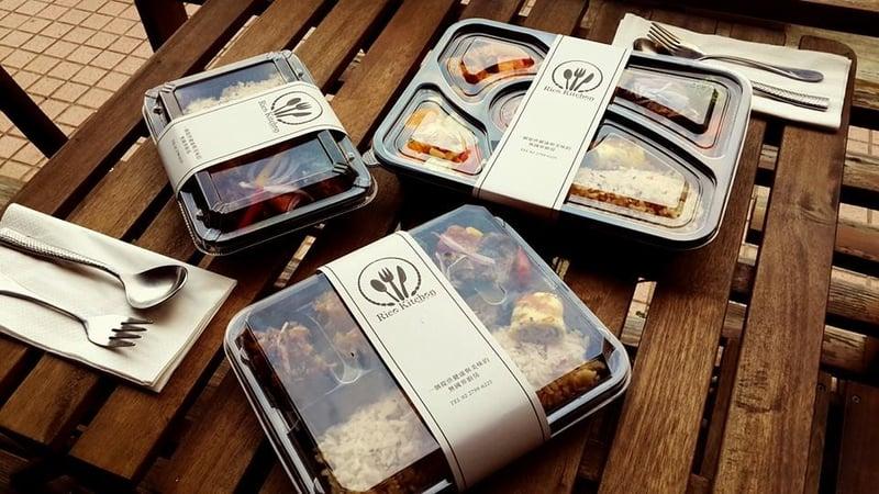 難道瘦身只能吃水煮餐?台北市6間質感系「低卡」外送餐盒,讓你減脂也能好好吃飯!-8