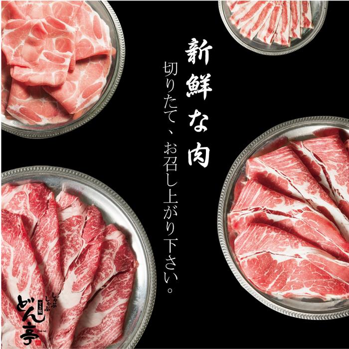 編輯嚴選/ 台北3間設計風暖心火鍋店-19