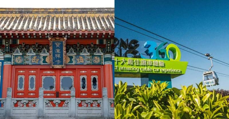 2019「台灣旅客最愛的國外景點」Top10出爐!日本有三處入榜,奪下冠軍的是「這裡」-3