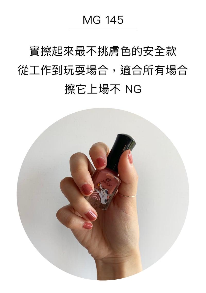UNT, 指甲油, 美美噠, 美妝, 開箱, UNT水指彩, 水指彩