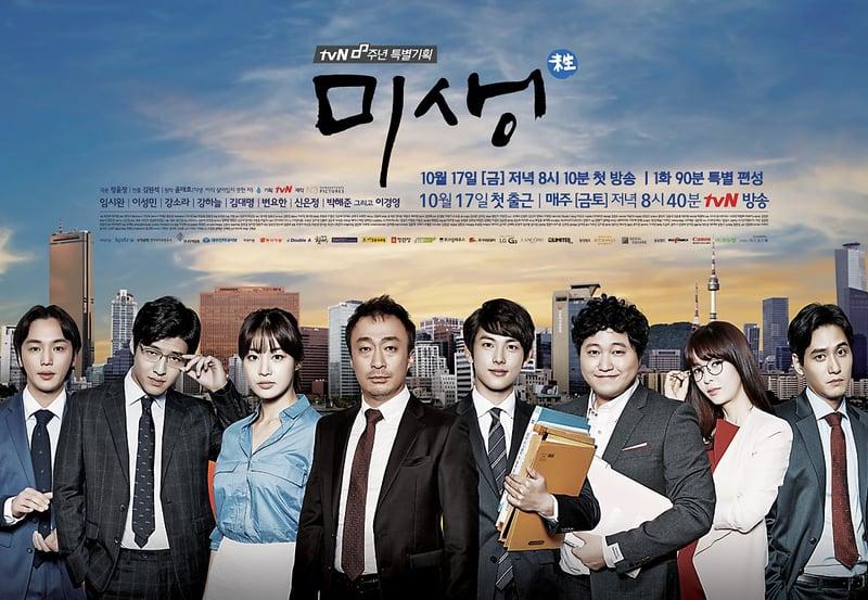 韓媒票選近十年的10部代表電視劇!全是經典必看「神級韓劇」,還沒看過就落伍了-3