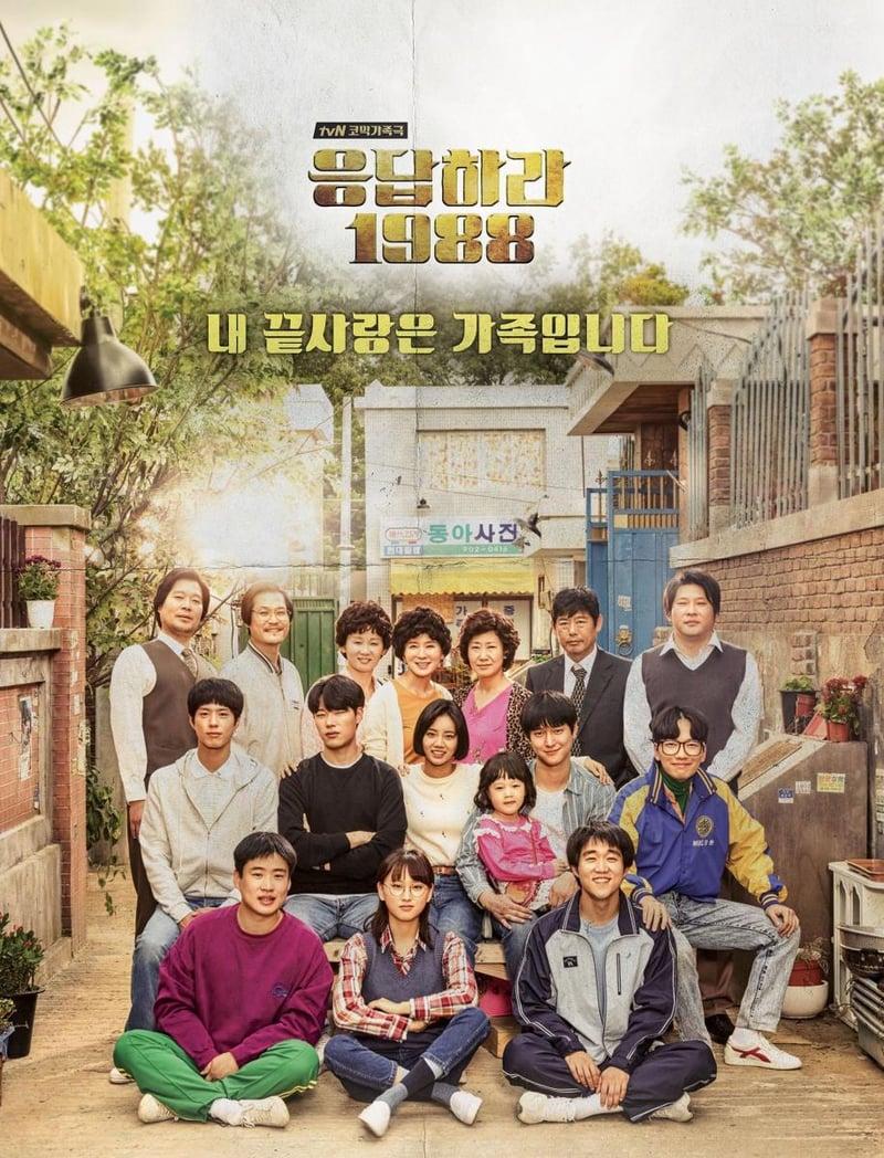韓媒票選近十年的10部代表電視劇!全是經典必看「神級韓劇」,還沒看過就落伍了-4