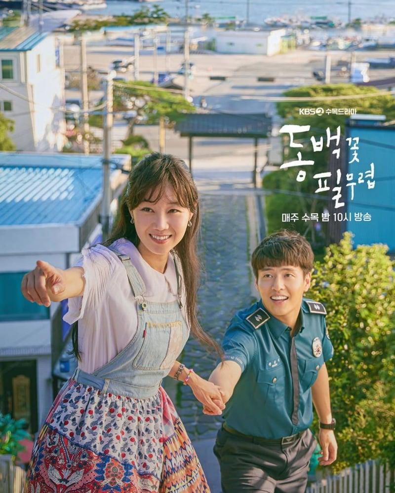 韓媒票選近十年的10部代表電視劇!全是經典必看「神級韓劇」,還沒看過就落伍了-9