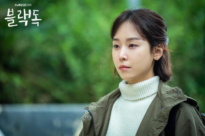 2019-2020年職場韓劇《Black dog》看了就無法轉台!徐玄振、羅美蘭主演校園版《未生》-2