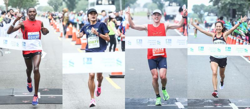 2020 渣打臺北公益馬拉松賽事照片