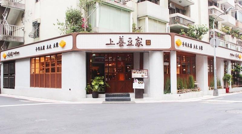 台北5間「蔬食餐廳」推薦!素食滷味、早午餐、蔬食漢堡、日式料理都超美味-4