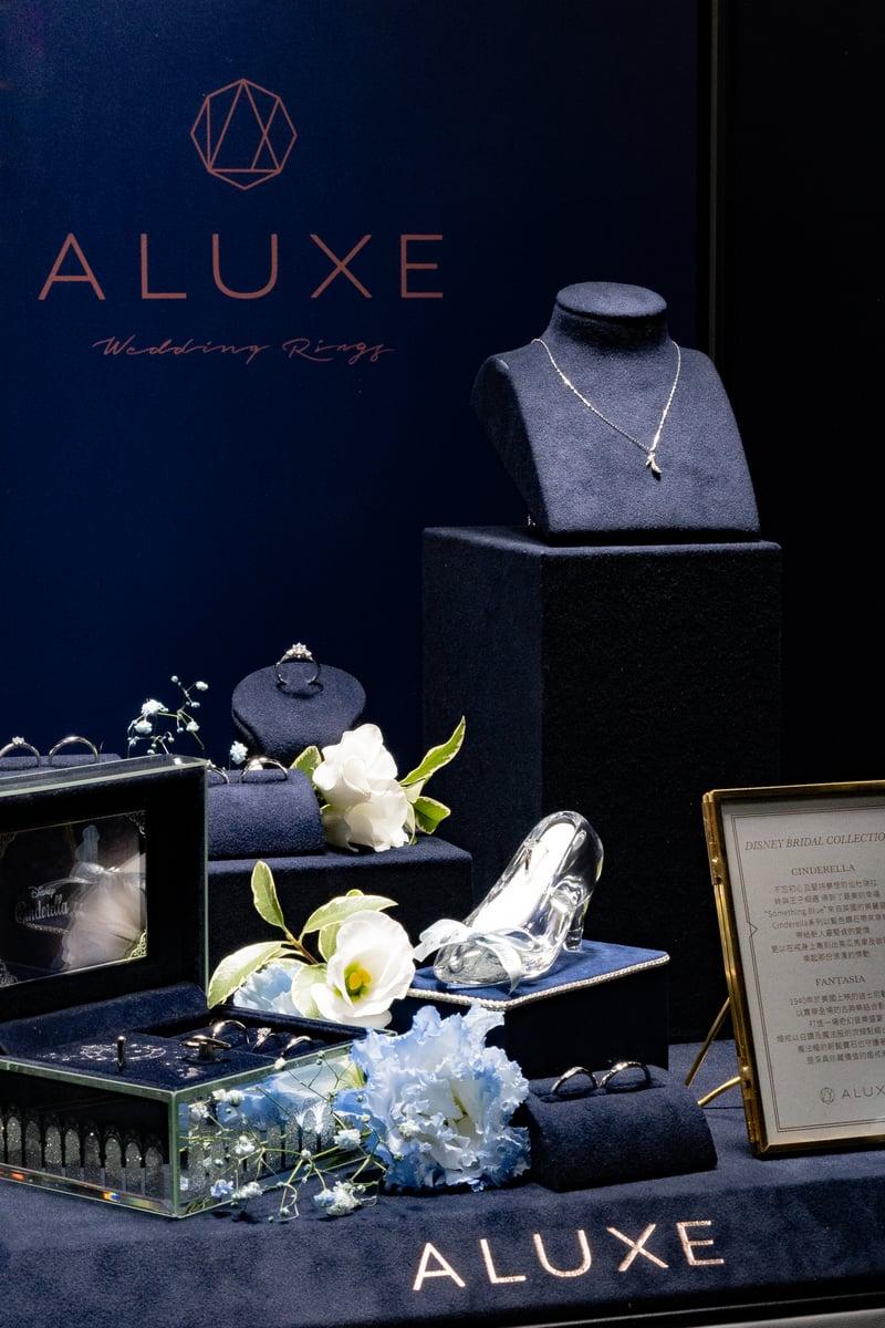 Aluxe亞立詩珠寶展推出迪士尼系列婚戒,仙履奇緣