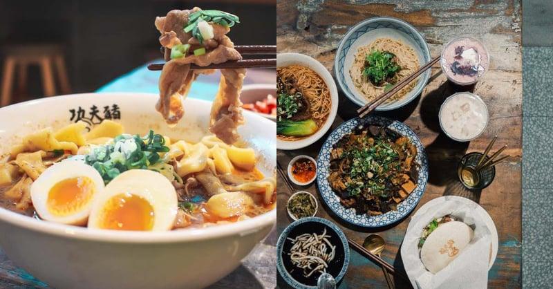 捷運環狀線美食特搜!中永和、新莊、新店餐廳、小吃私房名單公開~-0