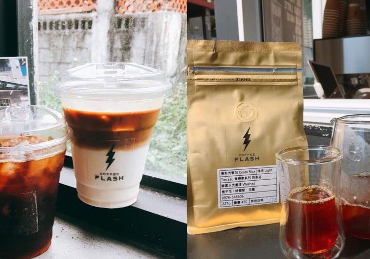 花蓮6間質感咖啡廳推薦!柴犬陪你喝咖啡、老屋懷舊風、純白文青風一次搜羅-3
