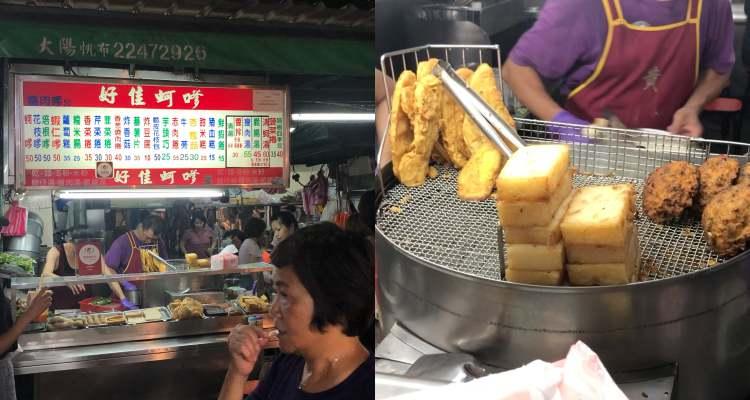 南機場美食地圖來上菜!不用跟著必比登吃,在地人都推薦的8家必吃小吃-4