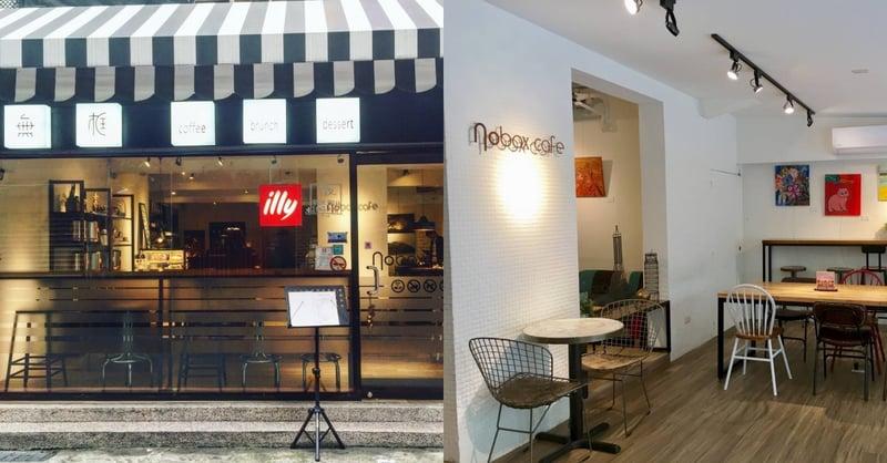 來中永和慢活一下,7家隱身巷弄的質感系咖啡廳不藏私大公開!-0
