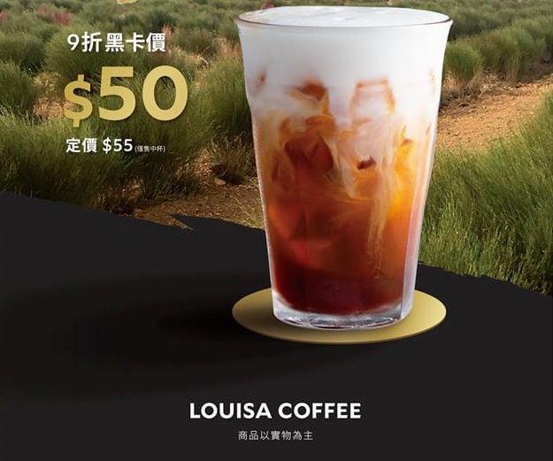 路易莎必點不是咖啡?PTT鄉民聲浪一面倒,5樣路易莎必喝飲品有「這些」保證不踩雷!-2