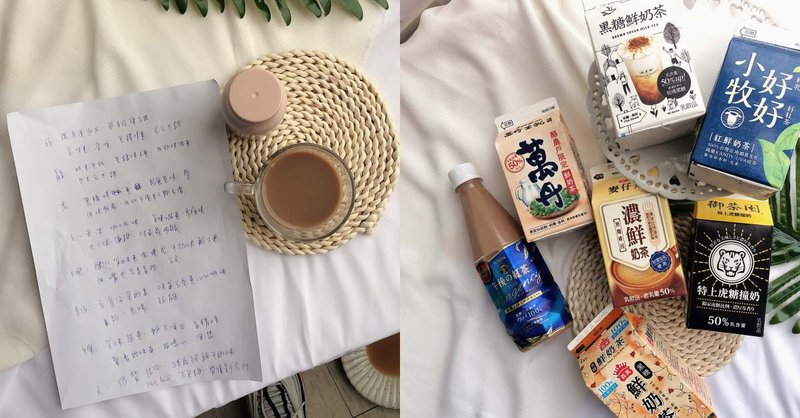 別再喝手搖了!超商7款熱門鮮奶茶試喝評比,「味道爆濃」心中最好喝第一名就由它勝出!-0