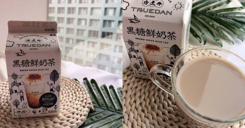 別再喝手搖了!超商7款熱門鮮奶茶試喝評比,「味道爆濃」心中最好喝第一名就由它勝出!-1