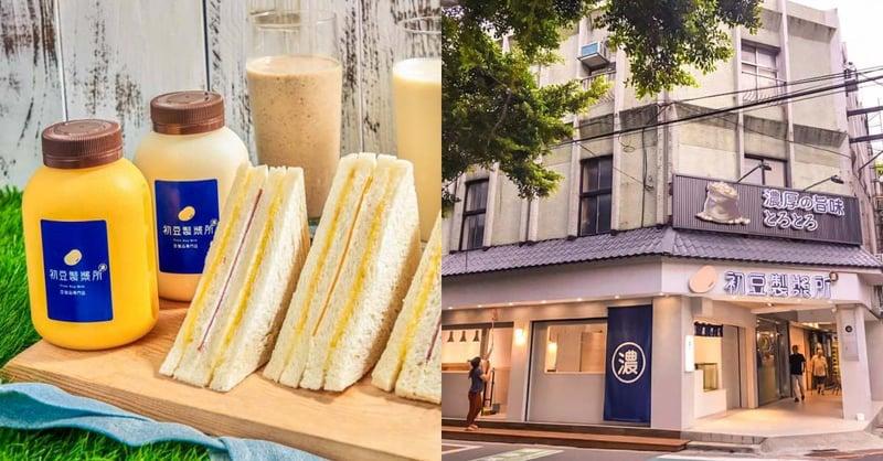 除了手搖你有更健康的選擇!台北5間美味又健康「豆製品店」,網推超人氣豆漿霜淇淋!-4