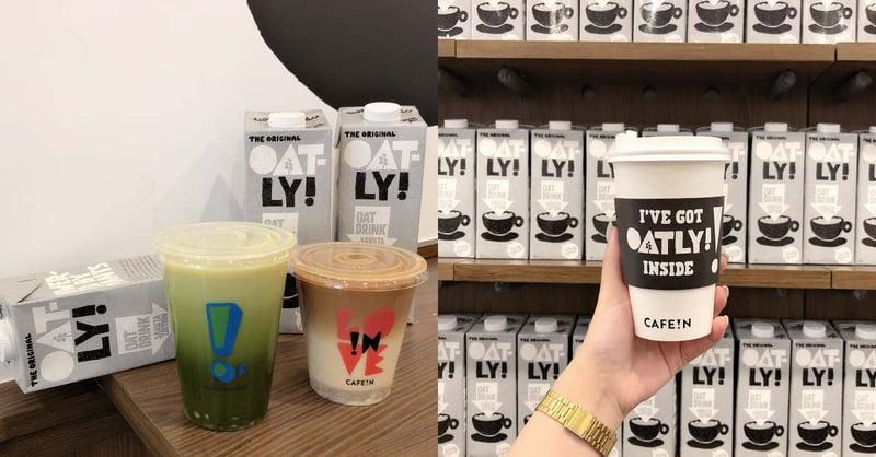 乳糖不耐症也能喝的奶!OATLY與CAFE!N推出「燕麥桂花拿鐵」燕麥奶竟比牛奶營養價值高?-3