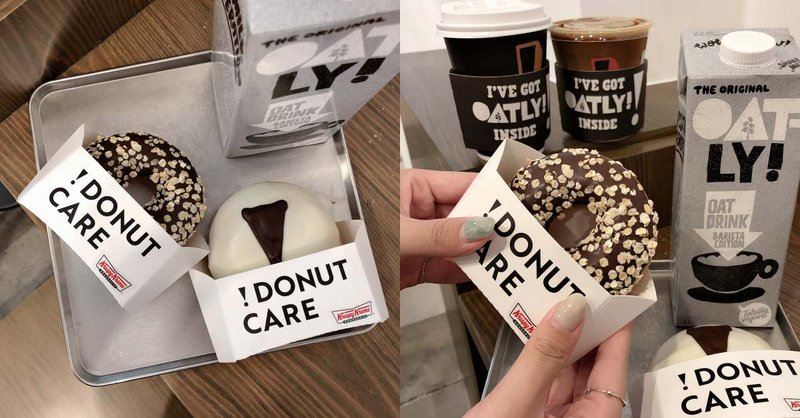 乳糖不耐症也能喝的奶!OATLY與CAFE!N推出「燕麥桂花拿鐵」燕麥奶竟比牛奶營養價值高?-4