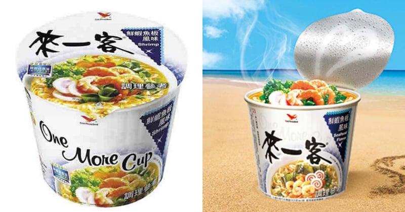 泡麵湯才是精華!日本防疫在家悶壞狂瘋「泡麵蒸蛋」,這款台灣泡麵做出來最美味!-3