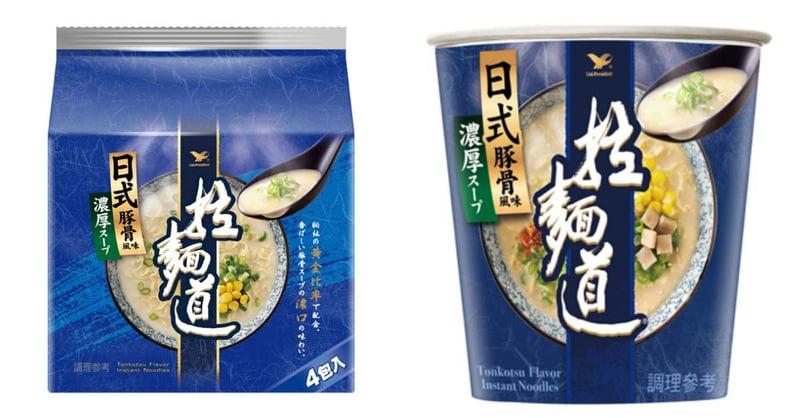 泡麵湯才是精華!日本防疫在家悶壞狂瘋「泡麵蒸蛋」,這款台灣泡麵做出來最美味!-4