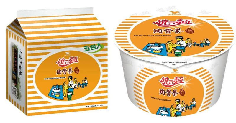 泡麵湯才是精華!日本防疫在家悶壞狂瘋「泡麵蒸蛋」,這款台灣泡麵做出來最美味!-5