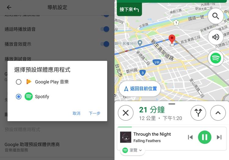 「Google Maps」不只有導航?超實用15項「達人級」的隱藏版功能大公開!-1