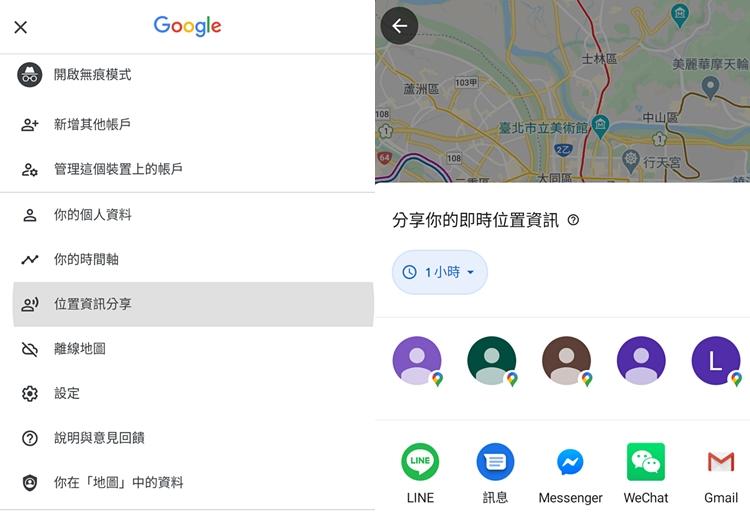 「Google Maps」不只有導航?超實用15項「達人級」的隱藏版功能大公開!-6