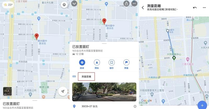 「Google Maps」不只有導航?超實用15項「達人級」的隱藏版功能大公開!-10