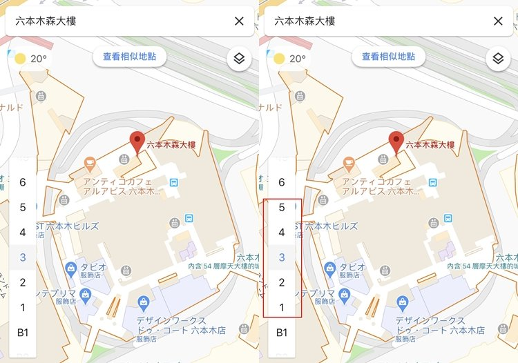 「Google Maps」不只有導航?超實用15項「達人級」的隱藏版功能大公開!-14