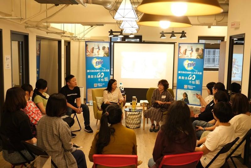聯合利華白蘭媽媽夢想計畫專訪、MayB Lab、Impact Hub、女人迷