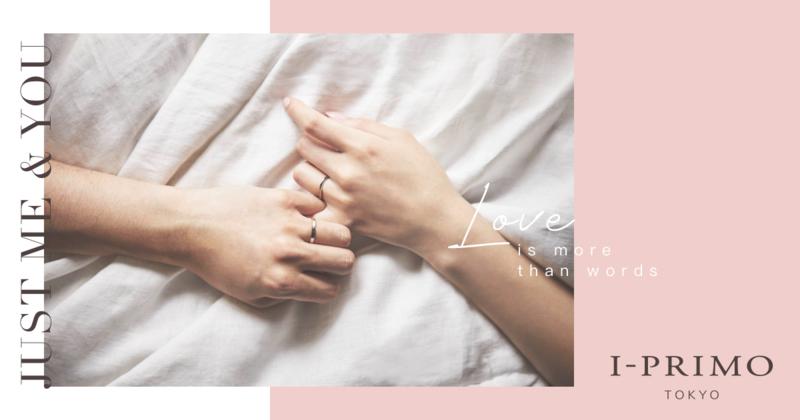 I-PRIMO 從萊恩雷諾斯與布蕾克萊芙莉的婚姻,溝通求婚再定義!