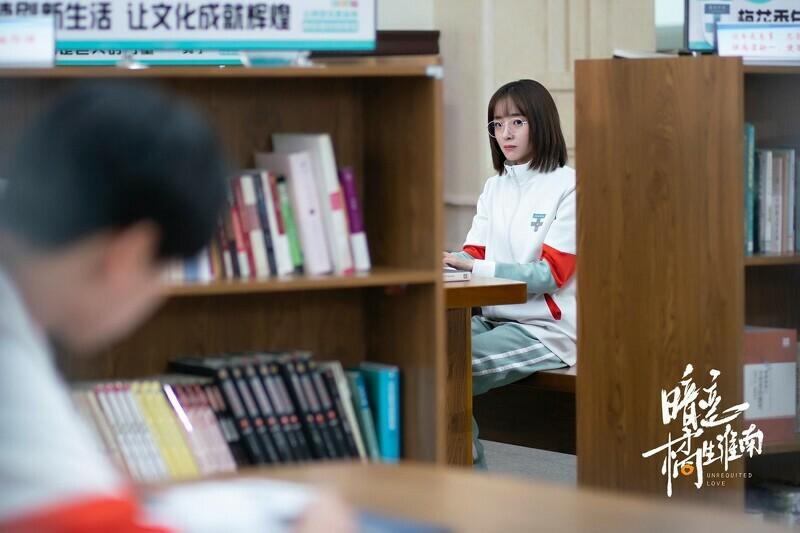 Photo/暗戀橘生淮南官方微博