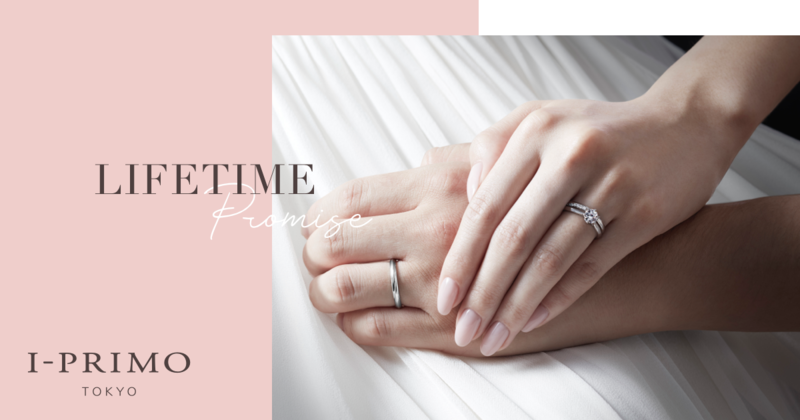 I-PRIMO 從史嘉蕾喬韓森的婚姻,溝通求婚再定義!