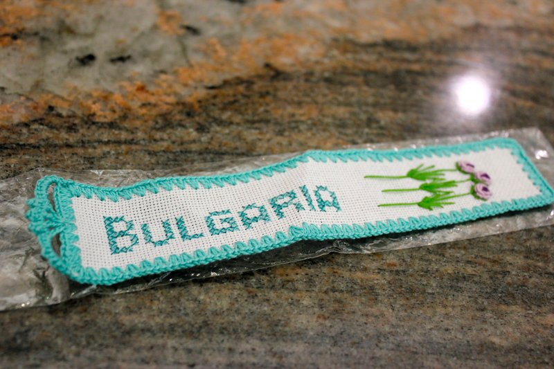 Bulgaria_Bookmark