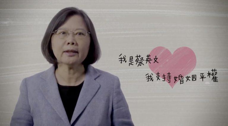 圖:翻攝自YouTube《我是蔡英文,我支持婚姻平權》