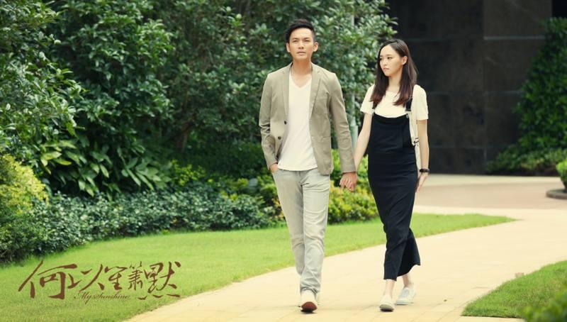 散步可令一對情侶在相同步伐下說出心聲。(《何以笙簫默》劇照)