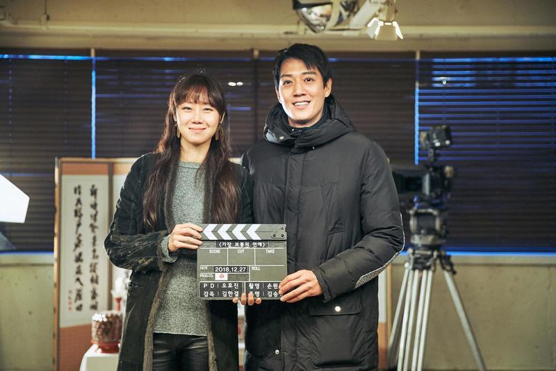 韓國愛情電影推薦:《最普通的戀愛》!孔曉振30歲後戀愛觀:「和你就會不同嗎?」-6