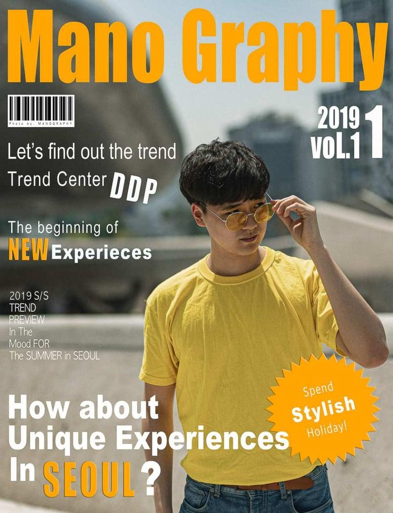 【首爾人氣街拍】東大門 DDP 時尚雜誌街拍體驗